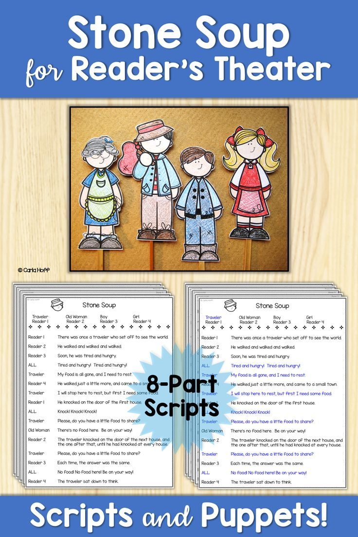 Stone Soup Reader S Theater And Puppet Fun Readers Theater Stone Soup Puppets