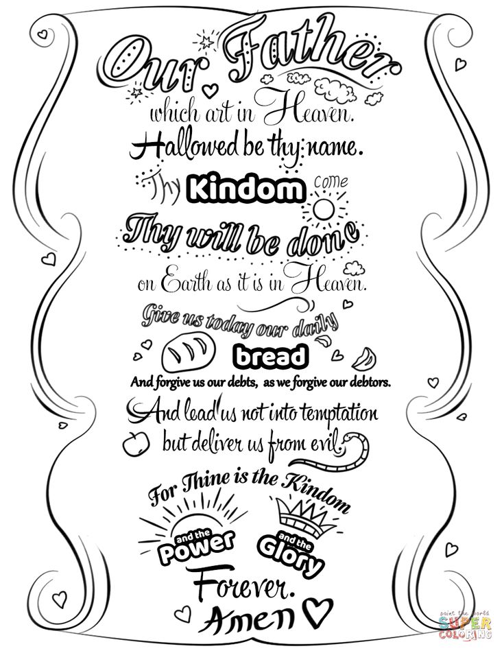 Click The Lord S Prayer Doodle Coloring Pages To View