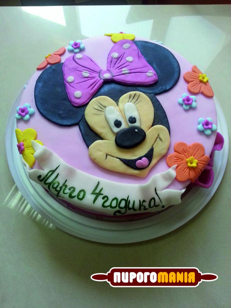 Настоящий торт для маленькой леди с героиней легендарного Уолт Диснеевского мультика о Мики Маусе и его подруге Мини Маус...
