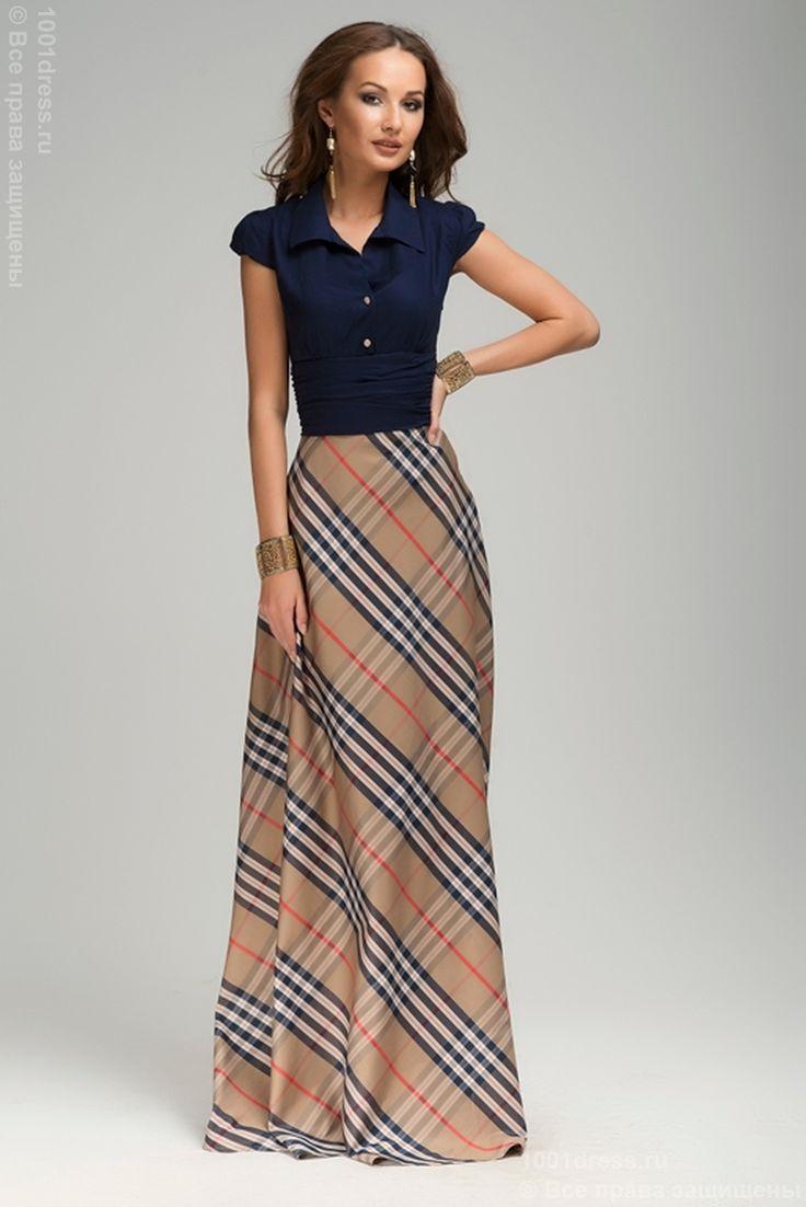 Платье длины макси с юбкой в бежевую клетку DM00123BG , синий, бежевый в интернет магазине Платья для самых красивых 1001dress.Ru