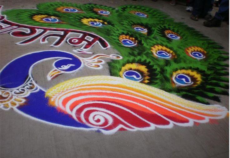 Peacock Diwali Rangoli Competition Designs