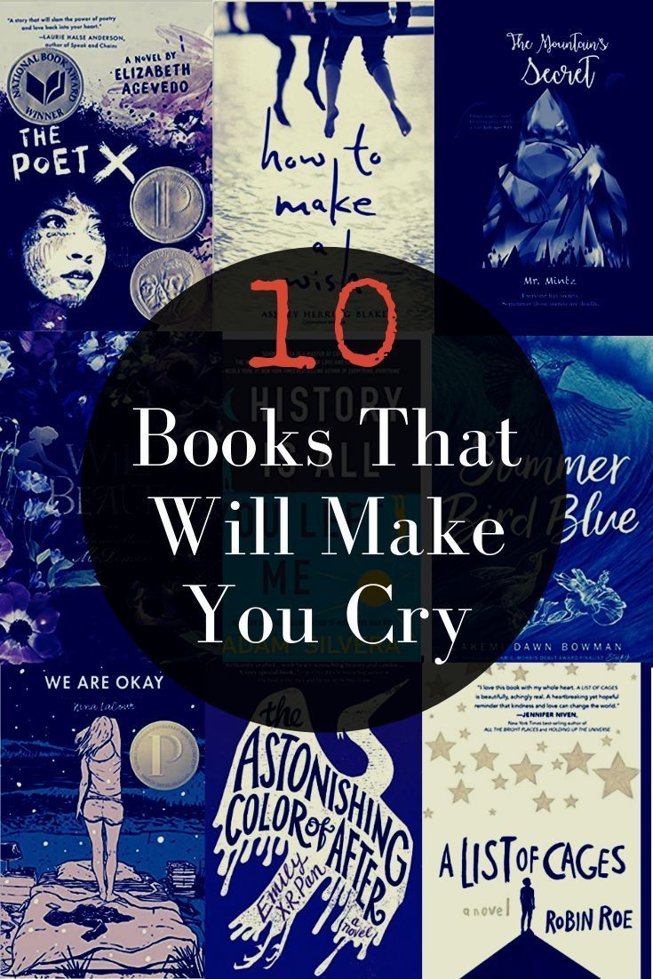 10 books that will make you cry baby book to read books
