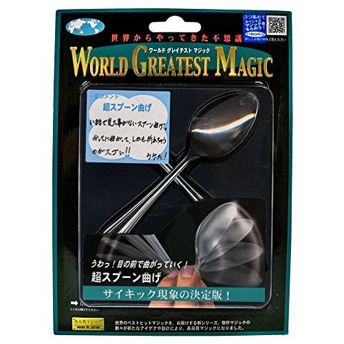 MMS Ultimate Spoon Bend (T-229) by Tenyo Magic - Trick