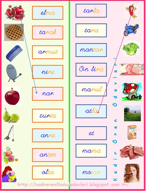 ilkokul ödevleri: 1. sınıf sözcükler ile resimleri eşleştir