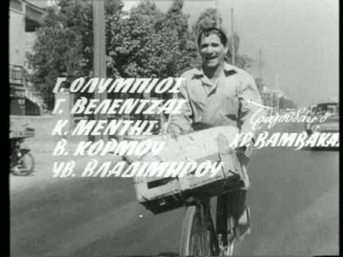 Ο Χατζηχρήστος με το ποδήλατό του