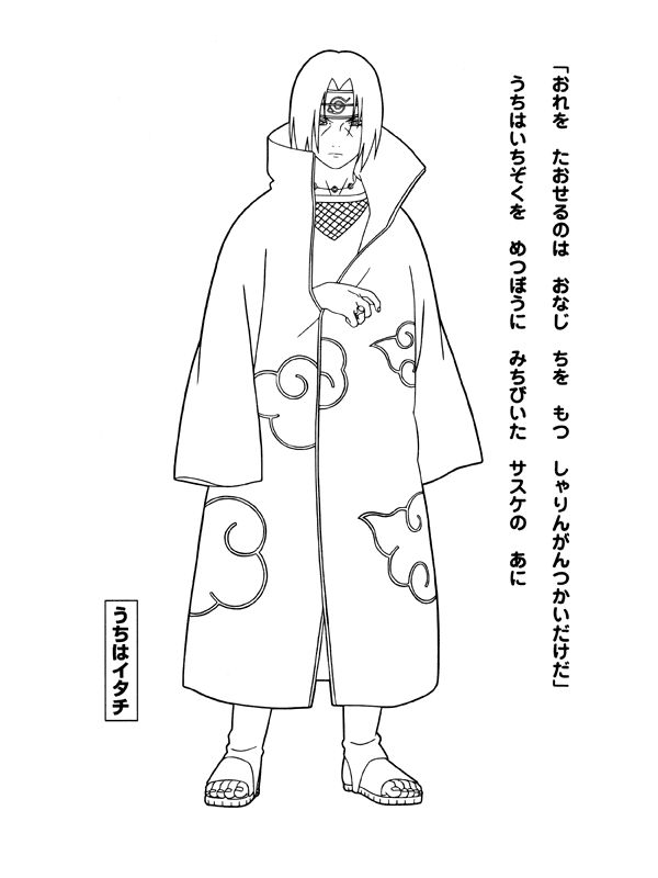 139 best naruto coloring pages images on Pinterest Coloring