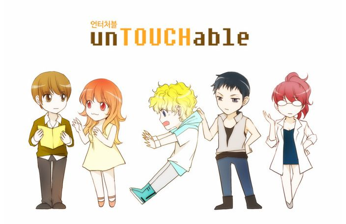 Untouchable [Massstar] omg baryuuuuu so cute~ but #teamJiho here~ <3