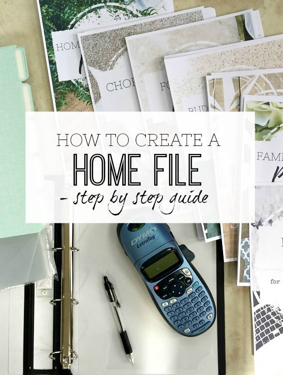 Home Management Binder - step by step creation guide - what's needed - home file - home filing system - home paperwork - creating a home management binder - how to create a home file