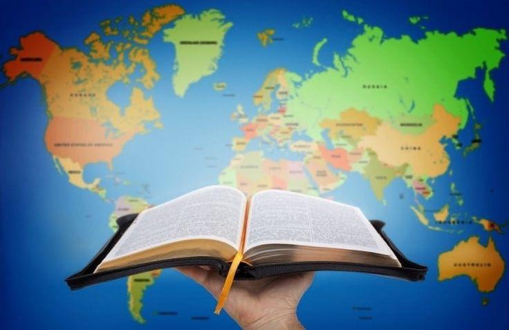 Христиане продолжат оставаться преобладающей по численности религиозной общиной в мире к середине XXI века, показало исследование, проведенное Центром изучения глобального христианства при Теологической семинарии Гордон-Конвелл (США), сообщает 316news со ссылкой на interfax-religion.ru.  Сейчас их