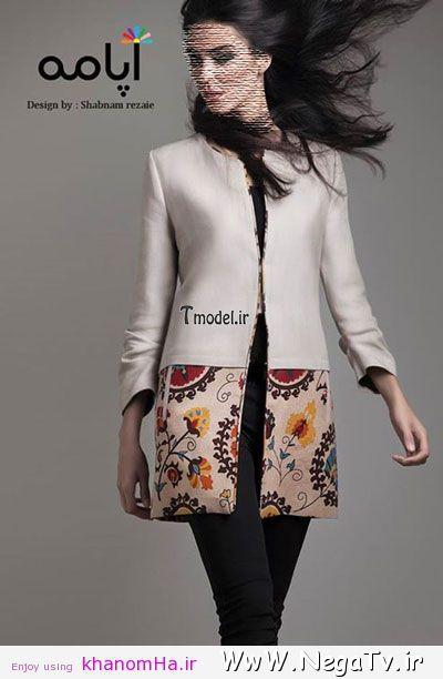 مدل مانتو و پالتو دخترانه آپامه ۲۰۱۵ 94
