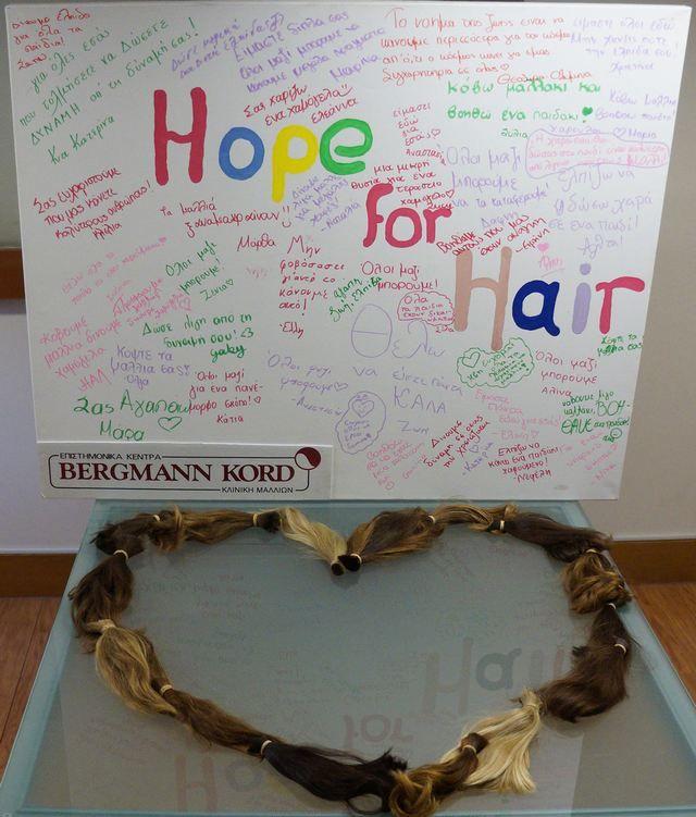 «Hope for Hair»: Μια εκδήλωση ανθρωπιάς από παιδιά σε παιδιά http://www.sofokleousin.gr/archives/271646.html