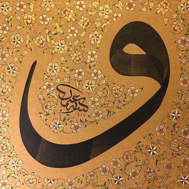 #workinprogress #tezhip #artwork #calligraphy #osmanözçay