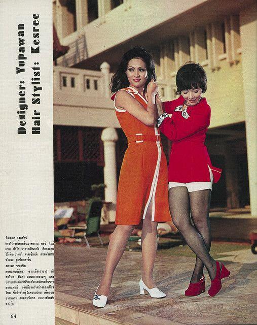 Thai Designer hairstyles 1968