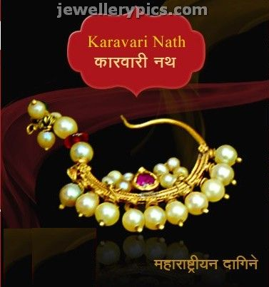 Traditional Maharashtrian jewellery collection - Latest Jewellery Designs