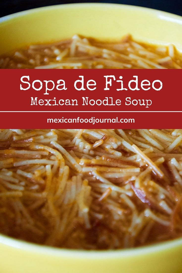 Homemade sopa de fideo (Mexican noodle soup) - Noodles in a tomato chicken broth served with a squirt of lime. A very easy to make lunchtime recipe.