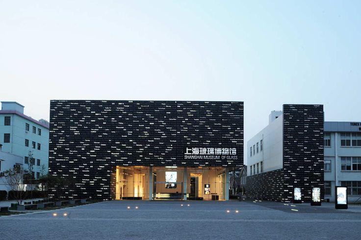 Shanghai Museum of Glass / logon | urban.architecture.design