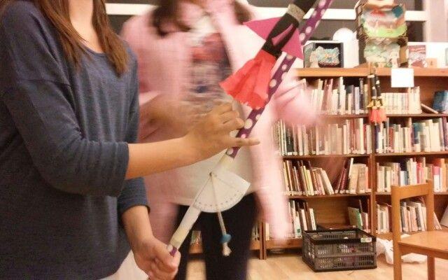 Πύραυλος - Διαστημικά ταξίδια  - Search Παιδική Βιβλιοθήκη Κηφισιάς