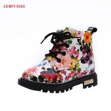 Impresión linda Botas Muchachas de La Manera Niños Florales Zapatos de Bebé elegante Martin Botas cálidas Botas de Los Niños Ocasionales Suave antideslizante marca regalo(China)