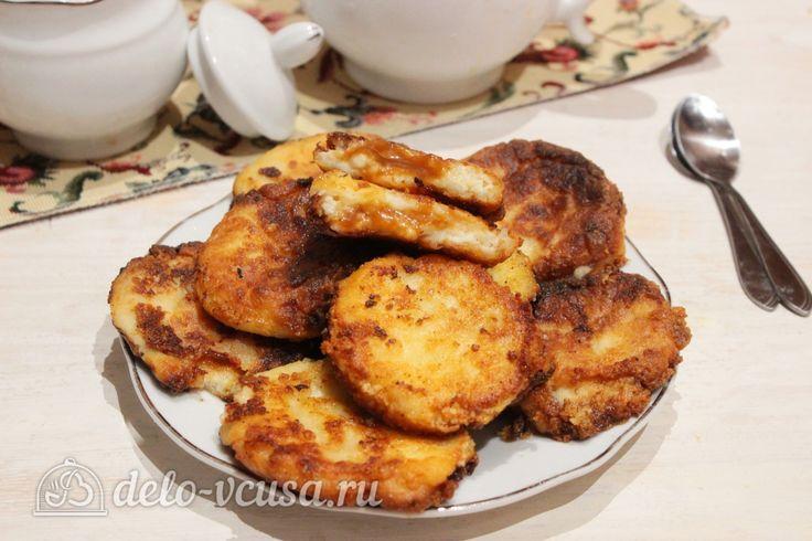 Сырники с вареной #сгущенкой #сырники  #рецепты #деловкуса #готовимсделовкуса