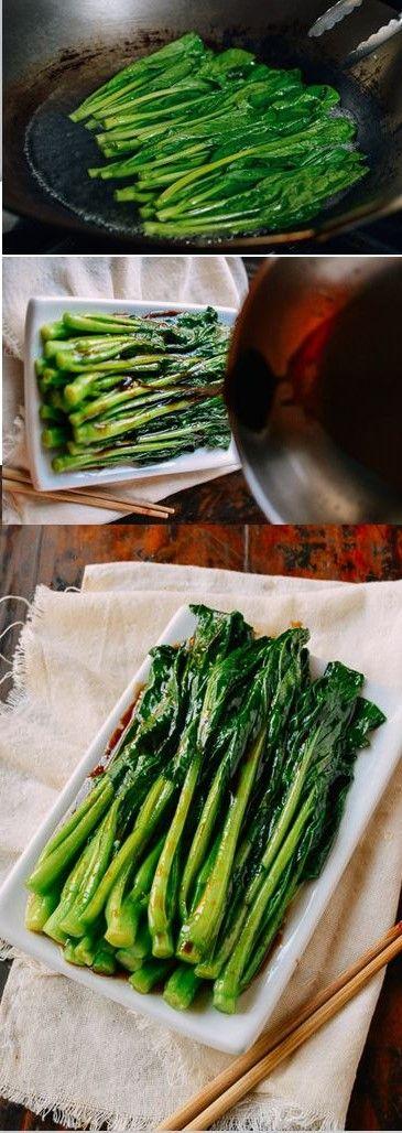 Easy Yu Chou Recipe by the Woks of Life