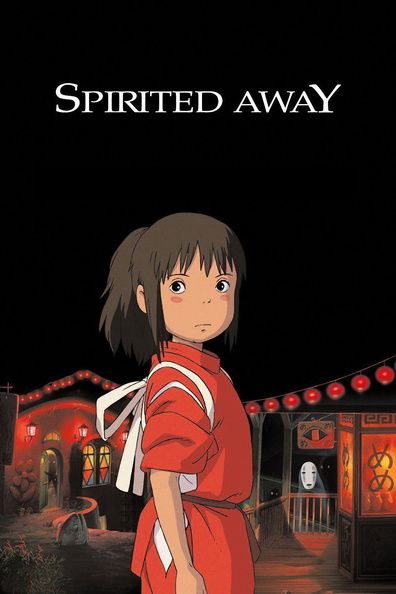 มิติวิญญาณมหัศจรรย์ (Spirited Away)