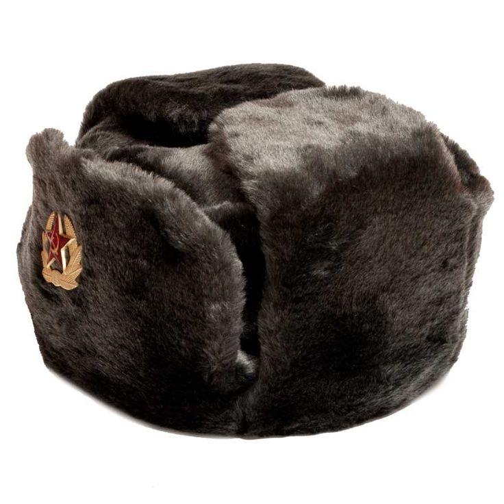 Russian winter shapka ushanka hats https://russian-crafts.com/russian-hats.html. Dark Gra... http://russian-crafts.com/russian-hats/dark-gray-shapka-ushanka.html