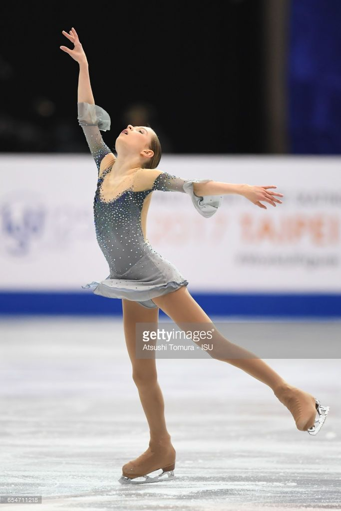 News Photo : Holly Harris of Austria competes in the Junior...