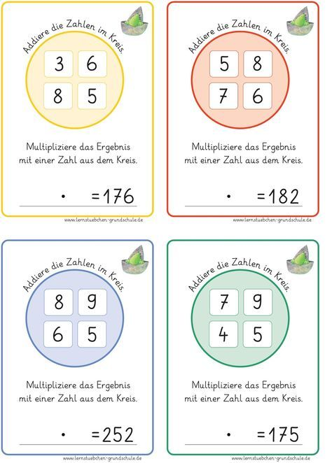 22 best schriftlich Multiplizieren images on Pinterest | Bildung ...