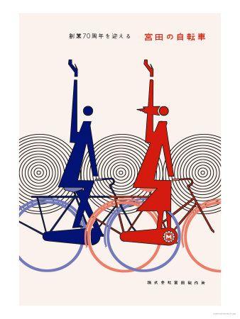 70th Anniversary of Miyata Bicycles Premium Poster at AllPosters.com