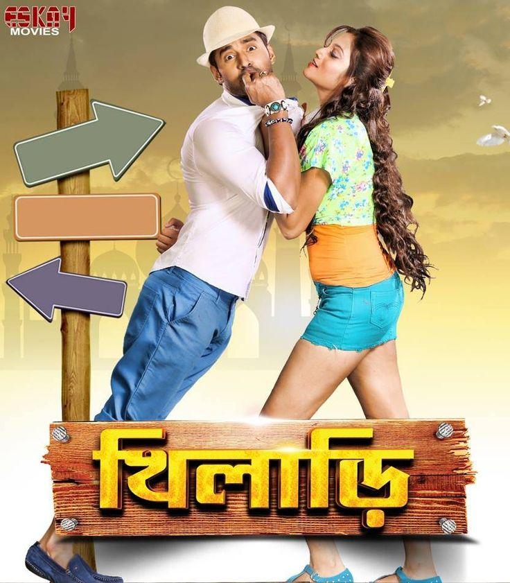 Khiladi (2013) Full Movie Watch Online Free