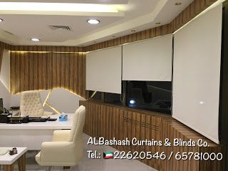 AlBashash Blinds And Curtains Company In Kuwait