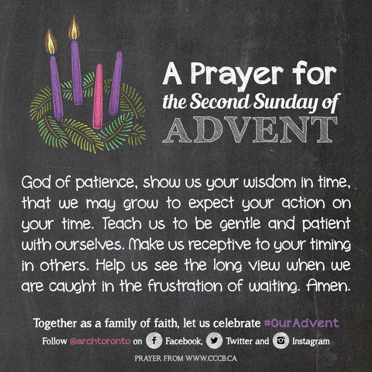 Prayer for the Second Sunday of Advent #ouradvent