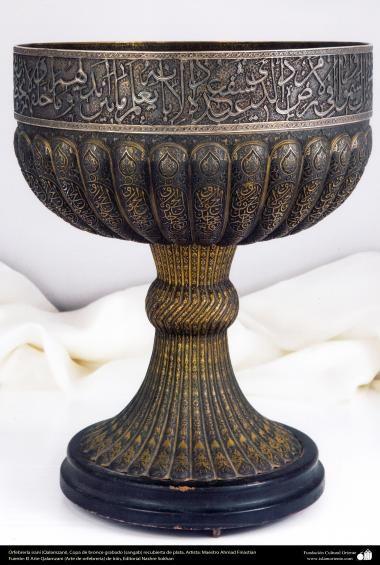 Orfebrería iraní (Qalamzani) Copa de bronce grabado (sangab) recubierta de plata -67