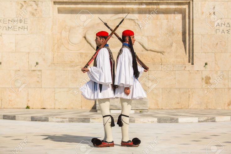 alta uniforme grecia