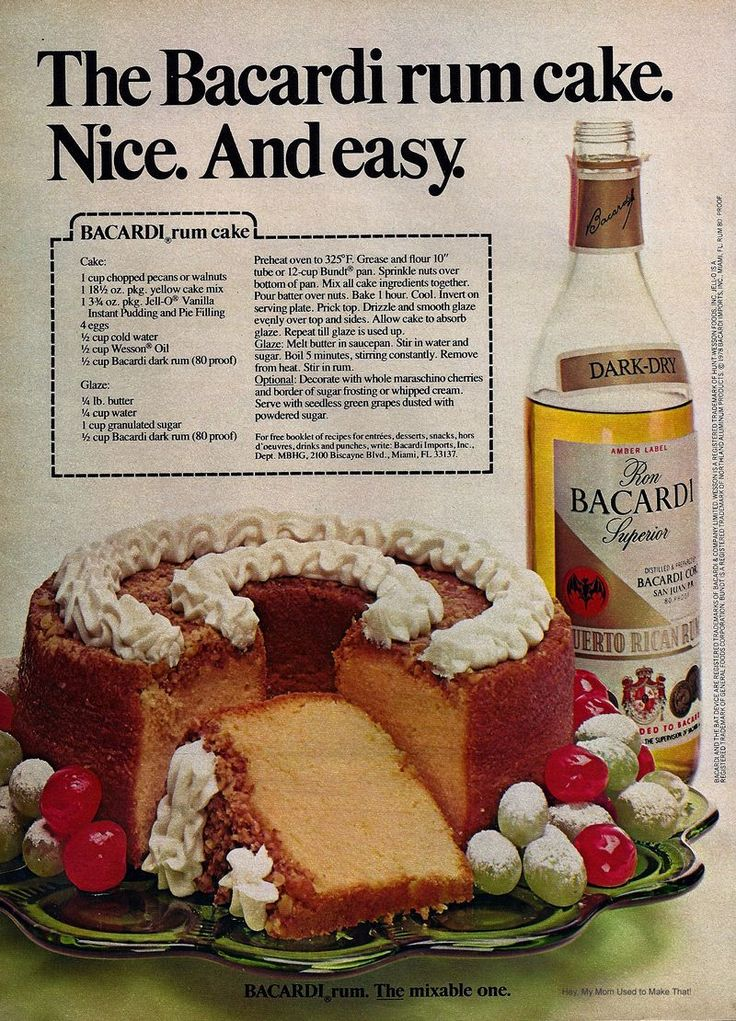 1979 Bacardi ad with recipe.  I actually had a neighbor that used to make this for parties. It was very sweet but pretty good.
