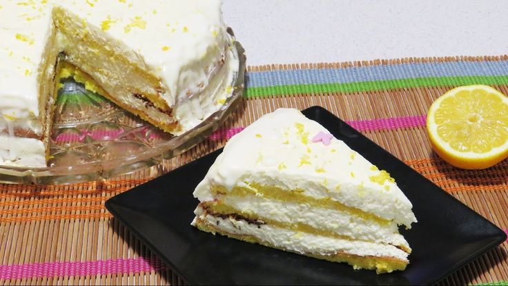 Tort de Lamaie si Frisca