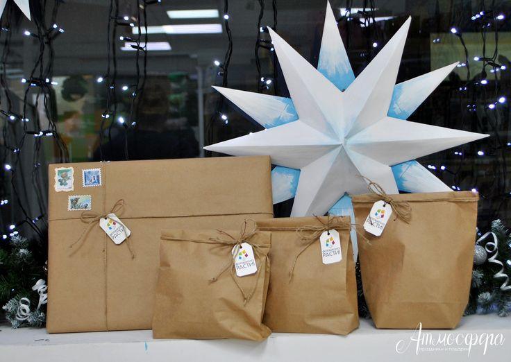 #floral #giftwrap #washitape #бумага #коробка #подарочнаякоробка #коробкасложементом #paper