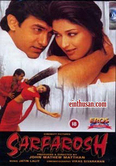 Sarfarosh Hindi Movie Online - Aamir Khan, Sonali Bendre, Mukesh Rishi and Naseeruddin Shah. Directed by John Matthew Matthan. Music by Jatin-Lalit. 1999 Sarfarosh Hindi Movie Online.