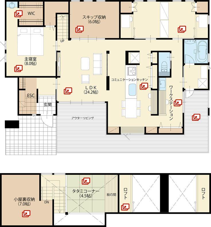 アルネットホームの平屋注文住宅「フラップ」は、平屋のメリットに独自の新しい発想を加え、永く住み続けたい「平屋」の家づくりを提案いたします。平屋の家は、生活動線がフラットに繋がっているので、上下階の移動もなく、「効率的なプランニング」が可能です。