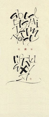 Yukimi Annand, Folded Pen A to Z   Contemporary calligraphy