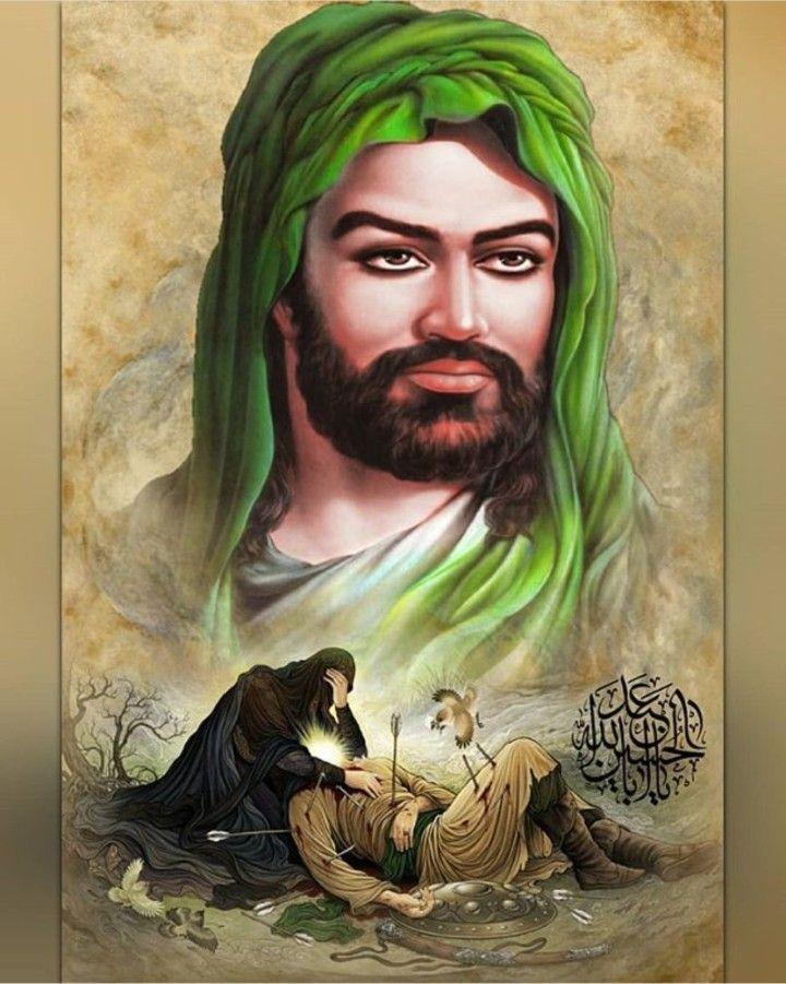 لعن الله قاتل الحسين يزيد ابن معاوية Islamic Culture Islamic Artwork Islamic Paintings
