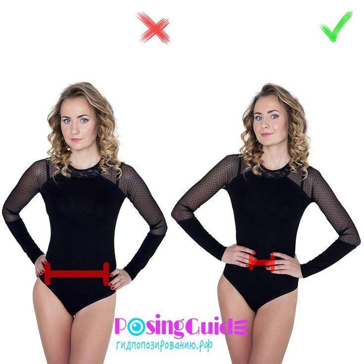 Pose like a pro! Photoshoot posing guide 101 | Ganap.Ph