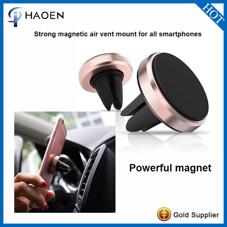 2017 Best Selling Promotional Item,Factory Direct Sales Magnetic Car Air Vent Holder,Air Vent Magnetic Mobile Phone Car Mount , Find Complete Details about 2017 Best Selling Promotional Item,Factory Direct Sales Magnetic Car Air Vent Holder,Air Vent Magnetic Mobile Phone Car Mount,Magnetic Car Air Vent Holder,Air Vent Magnetic Mount,Air Vent Magnetic Mobile Phone Car Mount from Mobile Phone Holders Supplier or Manufacturer-Shenzhen Haoen Technology Co., Ltd.