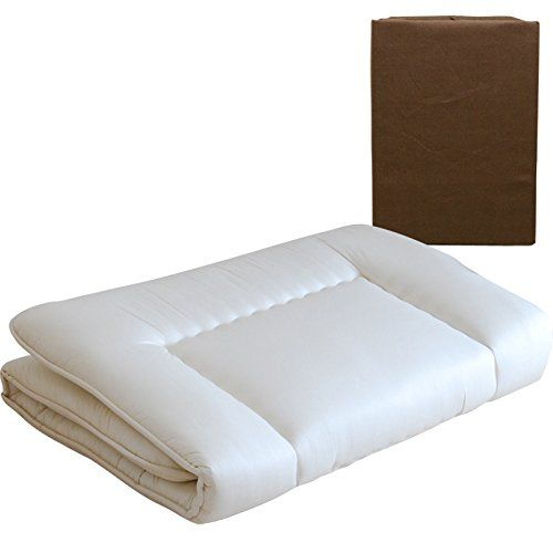 """EMOOR Japanese Traditional Futon Mattress """"Rococo"""" (39 x 83 x 2.8 in.) with Mattress Cover (Brown), Twin Size. Made in Japan EMOOR"""