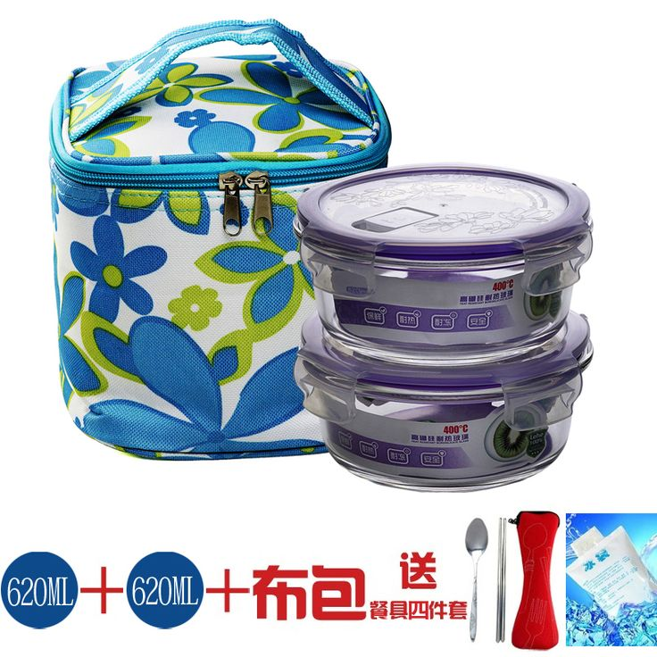 Cheap Bowls on Sale at Bargain Price, Buy Quality box tool set, set top box, set up hdmi cable from China box tool set Suppliers at Aliexpress.com:1,Pattern Type:Solid 2,Quantity:2 3,Certification:CE / EU,CIQ,EEC,FDA,LFGB,SGS 4,Model Number:b011 5,Capacity:<1L