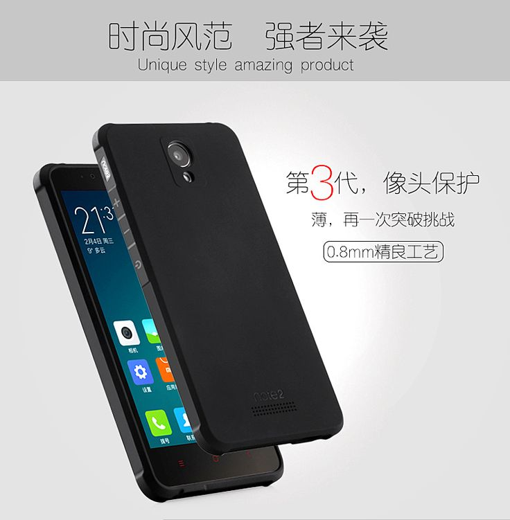 awesome phone case For xiaomi redmi note 2 High quality silicon hard Protector back cover for Xiaomi Redmi Note2 Mobile phone housing