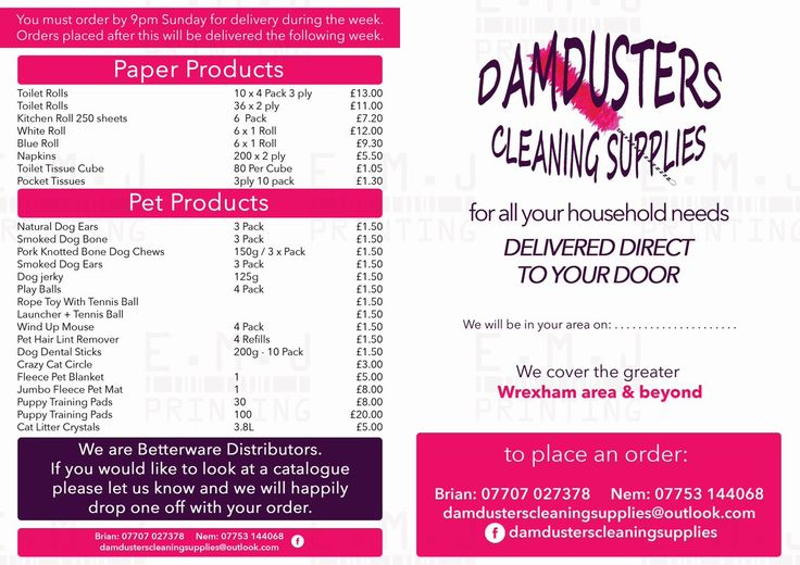 Damdusters cleaning supplies