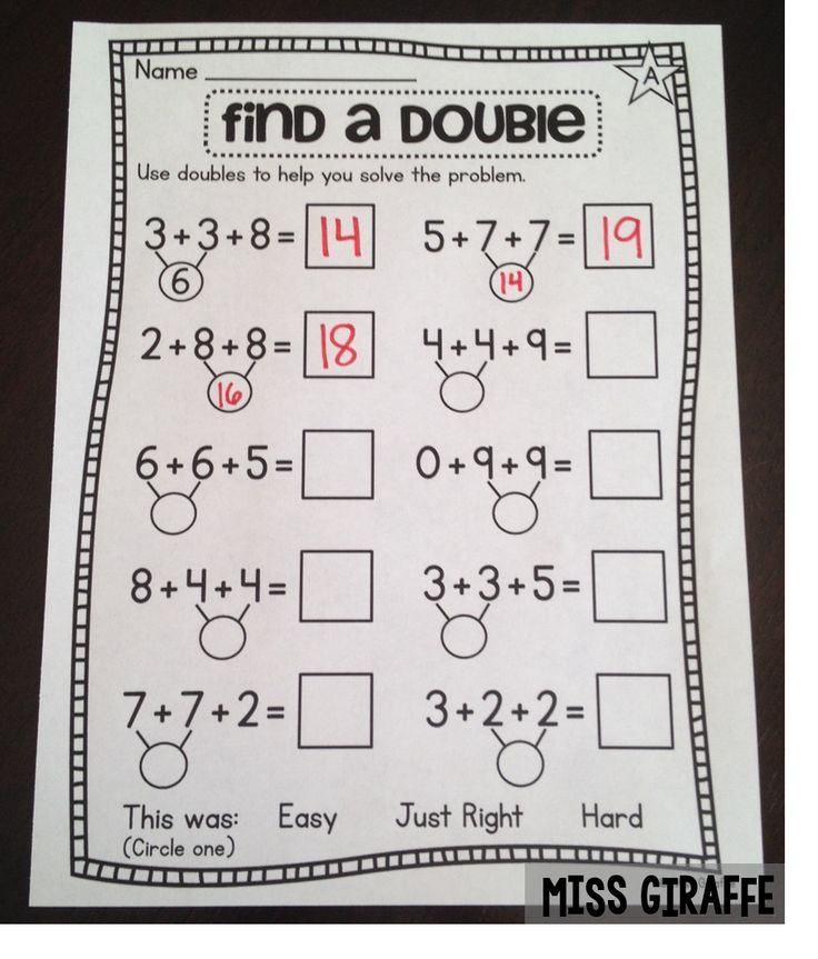 Finding a double to help adding 3 numbers (and other great strategies on this math blog!)