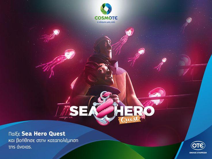 Sea Hero Quest: Ένα mobile game για καλό σκοπό από την Cosmote |