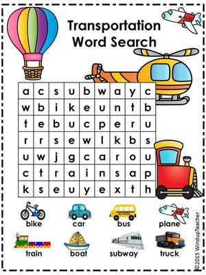 Transportation Word Search *EASY with pictures from Windup Teacher on TeachersNotebook.com -  (3 pages)  - Easy Transportation Word Search for your Kindergarteners.